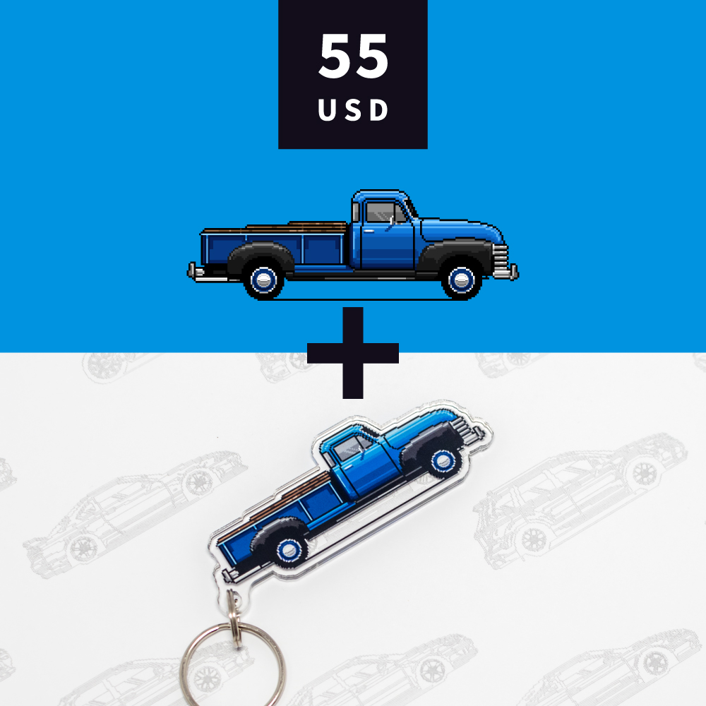 Custom illustration + keychain | 55 USD